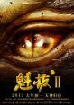 http://image11.m1905.cn/uploadfile/2012/1204/20121204093935337.jpg