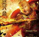 http://image11.m1905.cn/uploadfile/2012/1204/20121204093709287.jpg