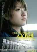 AKB48紀錄片:少女們從淚水的背后看到什么?