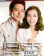 星·秀第六期——《柠檬》立威廉牵手洪晓熙