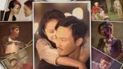 《大叔,我爱你》粤语预告片 有钱老男人情伤难忘