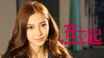 "Angelababy俏皮出镜 为电影""在一起""力邀情圣"