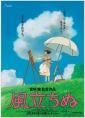 http://image11.m1905.cn/uploadfile/2012/1218/20121218094532460.jpg