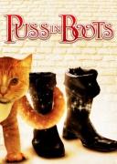 穿靴子的猫