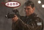 导演:克里斯托弗•麦考利</br>主演:汤姆•克鲁斯/罗莎曼德•派克/沃纳•赫尔佐格/罗伯特•杜瓦尔/理查•詹金森</br>类型:动作/犯罪/剧情</br>上映日期:2012年12月21日</br>剧情:某日下班高峰期,闹市区发生枪杀案。狙击手击杀五名死者后逃窜,但警方居然在数小时内就宣告已经抓获犯罪嫌疑人。嫌疑犯当然不认罪,他自称自己是无辜的,并且要求跟前任宪兵杰克•理查尔(汤姆•克鲁斯饰)面谈,一连串波诡云谲的遭遇即将火爆上演……