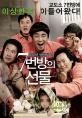http://image11.m1905.cn/uploadfile/2012/1221/20121221085837602.jpg
