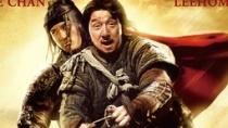 《大兵小将》预告片 成龙、王力宏联手贺岁喜剧