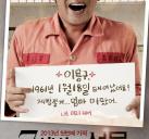http://image11.m1905.cn/uploadfile/2012/1221/20121221085838437.jpg