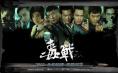 http://image11.m1905.cn/uploadfile/2012/1224/20121224104327647.jpg