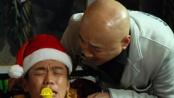 """""""泰囧""""圣诞特制宣传片 囧神造爆笑浪漫减压神器"""