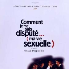 现代法国艳情史