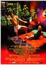 肖剑-大电影2.0之两个傻瓜的荒唐事