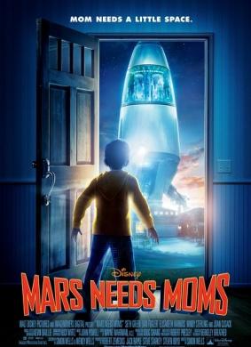 火星救母记