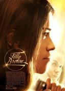 菲丽·布朗