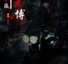 http://image11.m1905.cn/uploadfile/2013/0117/20130117102416626.jpg
