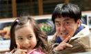 """柳承龙新作将映 完美诠释""""智障父亲""""的幸福生活"""