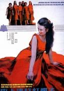 街上流行红裙子