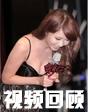 [电影网]一周精彩章鱼彩票视频回顾(1.19—1.25)