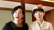 """《百星酒店》第四炮片段 """"喜剧天后""""搞笑飚戏"""
