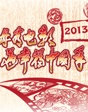 陪父母看沙龙网上娱乐 过幸福中国年