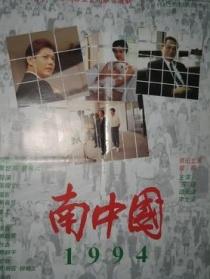 南金沙娱乐1994
