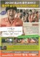http://image11.m1905.cn/uploadfile/2013/0205/20130205094822876.jpg