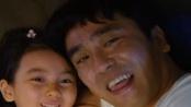 《7号房的礼物》中文预告 教导所里的温馨父女情