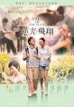 http://image11.m1905.cn/uploadfile/2013/0206/20130206115336912.jpg