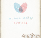 http://image11.m1905.cn/uploadfile/2013/0206/20130206111808241.jpg