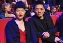 李烈助阵《一代宗师》首映 范晓萱、五月天现身