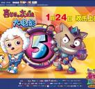 http://image11.m1905.cn/uploadfile/2013/0208/20130208113954595.jpg