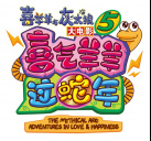 http://image11.m1905.cn/uploadfile/2013/0208/20130208113954786.jpg