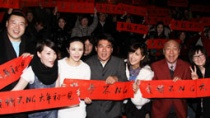 《爱情不NG》年初一公映 合家欢喜剧爆笑贺岁