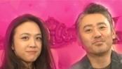 《北京遇上西雅图》情人节特辑 汤唯、吴秀波甜蜜
