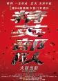http://image11.m1905.cn/uploadfile/2013/0218/20130218031956393.jpg