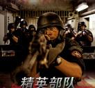 http://image11.m1905.cn/uploadfile/2013/0218/20130218031956477.jpg