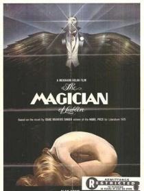 拉布林的魔法师