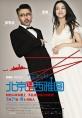 http://image11.m1905.cn/uploadfile/2013/0222/20130222093618679.jpg