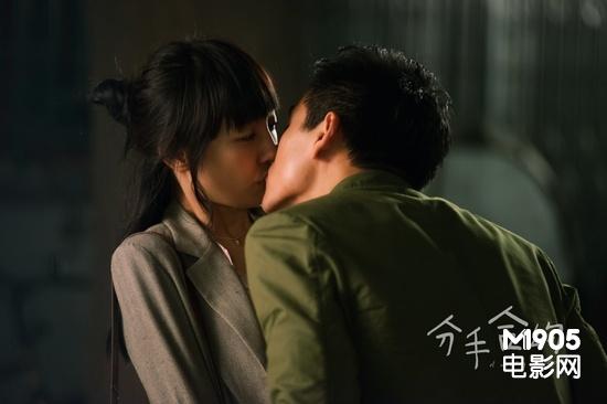 电影《分手合约》剧照-分手合约 曝情侣主题剧照 彭于晏激吻白百合