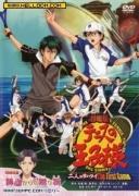 网球王子剧场版:二武士