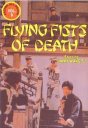 Flying Fists of Death