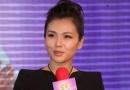 """刘涛回应""""底线""""宣言 称发微博是夫妻共同决定"""
