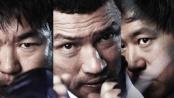 《传说的拳头》曝角色海报 黄政民打拳击秀肌肉