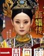 [电影网]一周影坛精彩回顾(2.23-3.1)