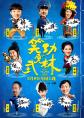 http://image11.m1905.cn/uploadfile/2013/0306/20130306084847995.jpg