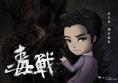http://image11.m1905.cn/uploadfile/2013/0306/20130306102519810.jpg