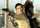 《天机·富春山居图》预告 刘德华领衔全明星阵容