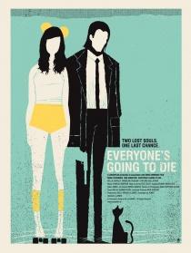 人皆有一死