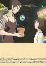 宫崎骏-种下星星的日子