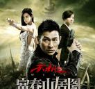 http://image11.m1905.cn/uploadfile/2013/0312/20130312104959644.jpg